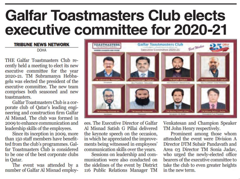 Galfar Toastmasters Club Elects Executive Committee for 2020-21